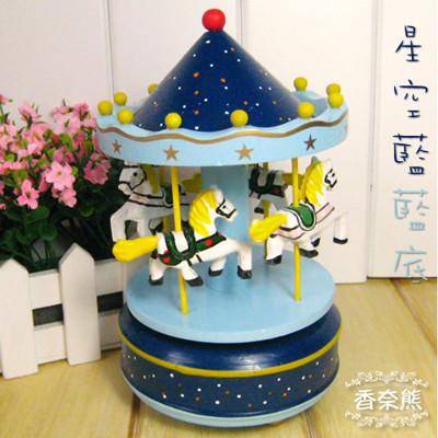 zakka音樂盒 小王子小公主旋轉木馬音樂盒 情人節 聖誕禮物 生日禮物 (5.8折)