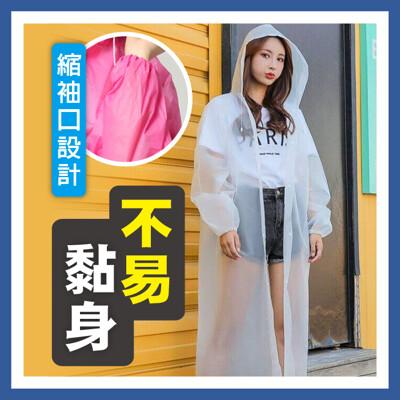 不黏身 縮袖口 雨衣 重複使用 輕便型雨衣 輕便雨衣 透明雨衣 男女 成人雨衣 前開式雨衣 雨具