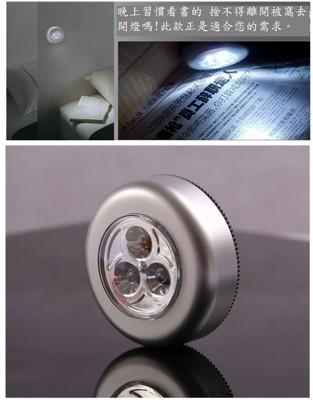 3D圓形觸摸燈 汽車用拍拍燈 家居小夜燈 黏貼衣櫃閱讀燈 (5折)