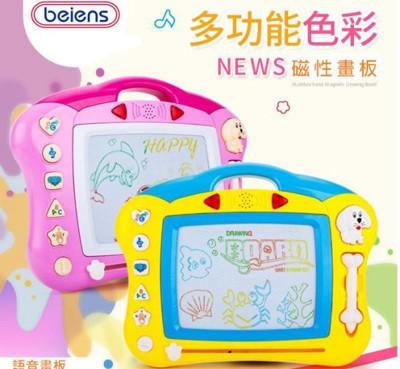 兒童音樂彩色畫畫板 磁性畫板玩具 嬰幼兒塗鴉板玩具 彌月禮 (7.3折)