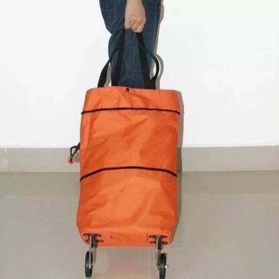 購物車+手提袋拖輪式可摺疊可伸縮兩用購物袋 手拉車買菜車收納袋 (6.8折)