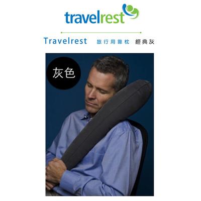 充氣式旅行用靠枕 (2.5折)