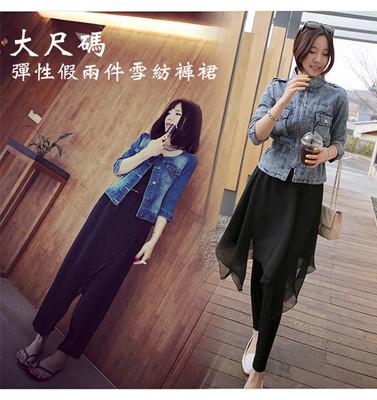 韓風超大尺碼彈性假兩件雪紡褲裙 (3.8折)