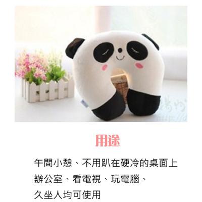 療癒型舒適可愛造型頸枕 (3.1折)