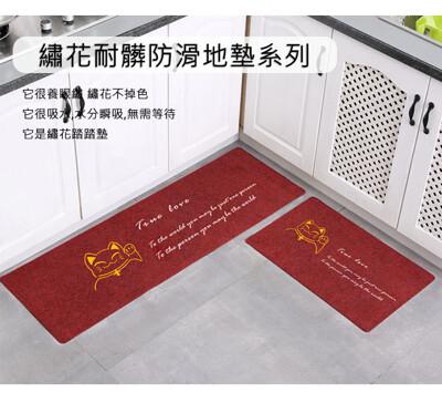簡約耐髒防滑地墊地毯(40x60cm)廚房地墊 浴室地墊 門口地墊