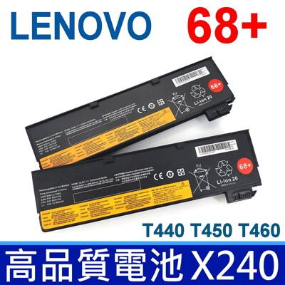 聯想 LENOVO X240 68+ 6芯 原廠規格 電池 X250 T470 T470P (9.2折)