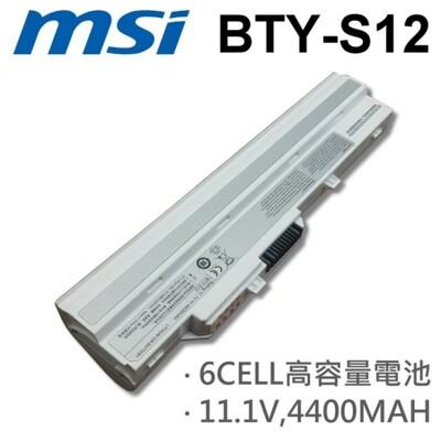 BTY-S12 日系電芯 電池 U90 U100 U100X U110 U115 U120 U123 (9.3折)
