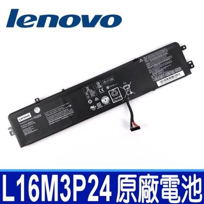 LENOVO L16M3P24 原廠電池 L16S3P24 Legion Y520 Y520-15I (9折)