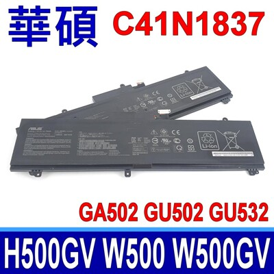 ASUS C41N1837 電池 ROG Zephyrus S GX502 GA502 GA502D (5折)