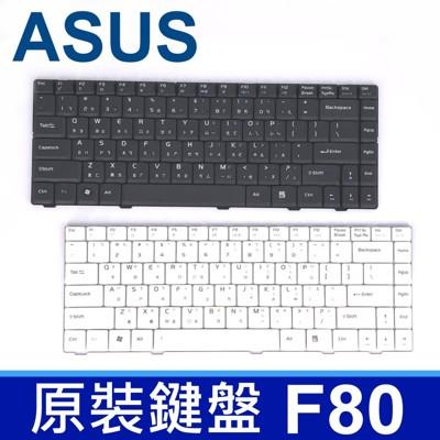 ASUS F80 中文鍵盤 X88 X88SE X88VD X88VF - 黑色 (9.4折)