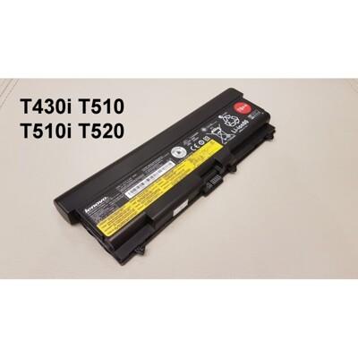 保三 LENOVO T430 94WH 原廠電池 L430 L510 L512 L520 L530 (10折)