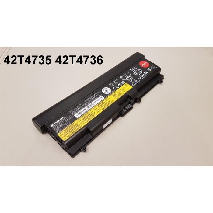 lenovo t430 94wh 原廠電池 42t4764 42t4765 42t4766
