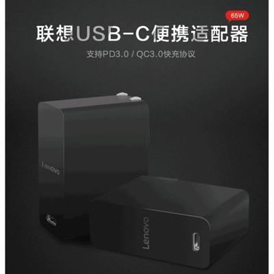 聯想 65W 原廠變壓器 TYPE-C T470 T470S T480 T480S T570 (9.2折)