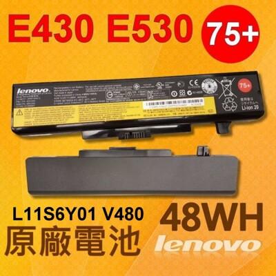 LENOVO E430 原廠電池 E445 E431 E530 L11S6Y01 75+ (9.4折)