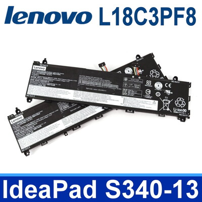 聯想 LENOVO L18C3PF8 4芯 原廠電池 IdeaPad S340-13 (9.5折)