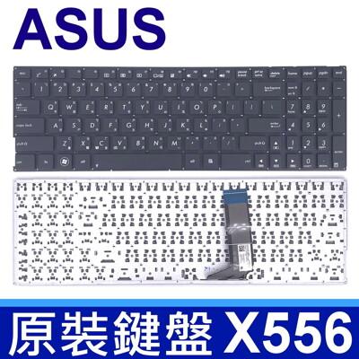 ASUS  X556 黑色 繁體中文 筆電 鍵盤 X556U A556 A556U A556UA (8.6折)