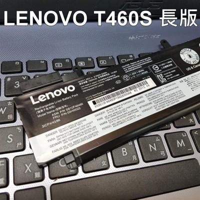 長版 聯想 LENOVO 原廠電池 T460S T470S 00HW025,SB10F46463,3 (9.2折)