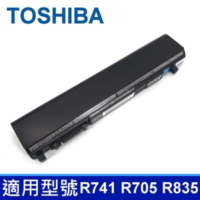 TOSHIBA PA3831U 3芯 原廠電池 R800 R830 R840 R835 R930 R (9.2折)