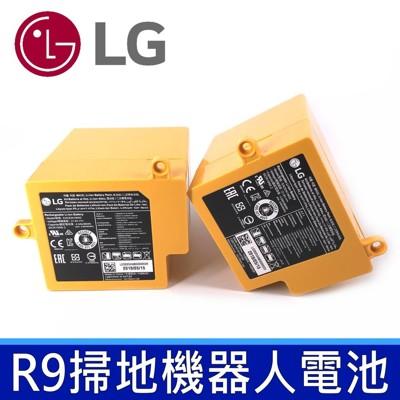 全新LG R9掃地機器人 原廠電池R9MASTERX EAC63419401 EAC63419402 (9.2折)