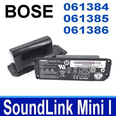 原廠 全新 BOSE SoundLink Mini 1 電池 061384 061385 06138 (8.5折)