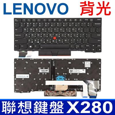 LENOVO X280 背光 指點 繁體中文 鍵盤 Yoga X280 X390 X395 (9.2折)