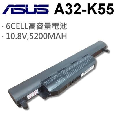 華碩 A32-K55 日系電芯 電池 X45VD X55A X55C X55U X55VD X75A (9.1折)