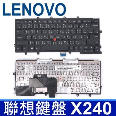 LENOVO 聯想 X240 含指桿 繁體中文 筆電 鍵盤 X250 X260 X270 (8.9折)