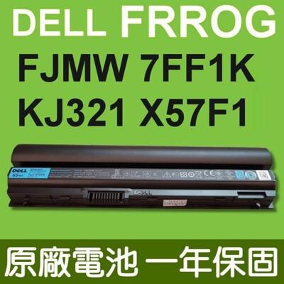 DELL FRROG 原廠電池 E6120 E6220 E6320 E6230 E6330 E643 (10折)