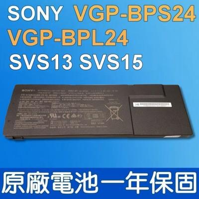 全新 原廠 SONY 原廠電池 VGP-BPS24 BPL24 PCG-41217T (10折)