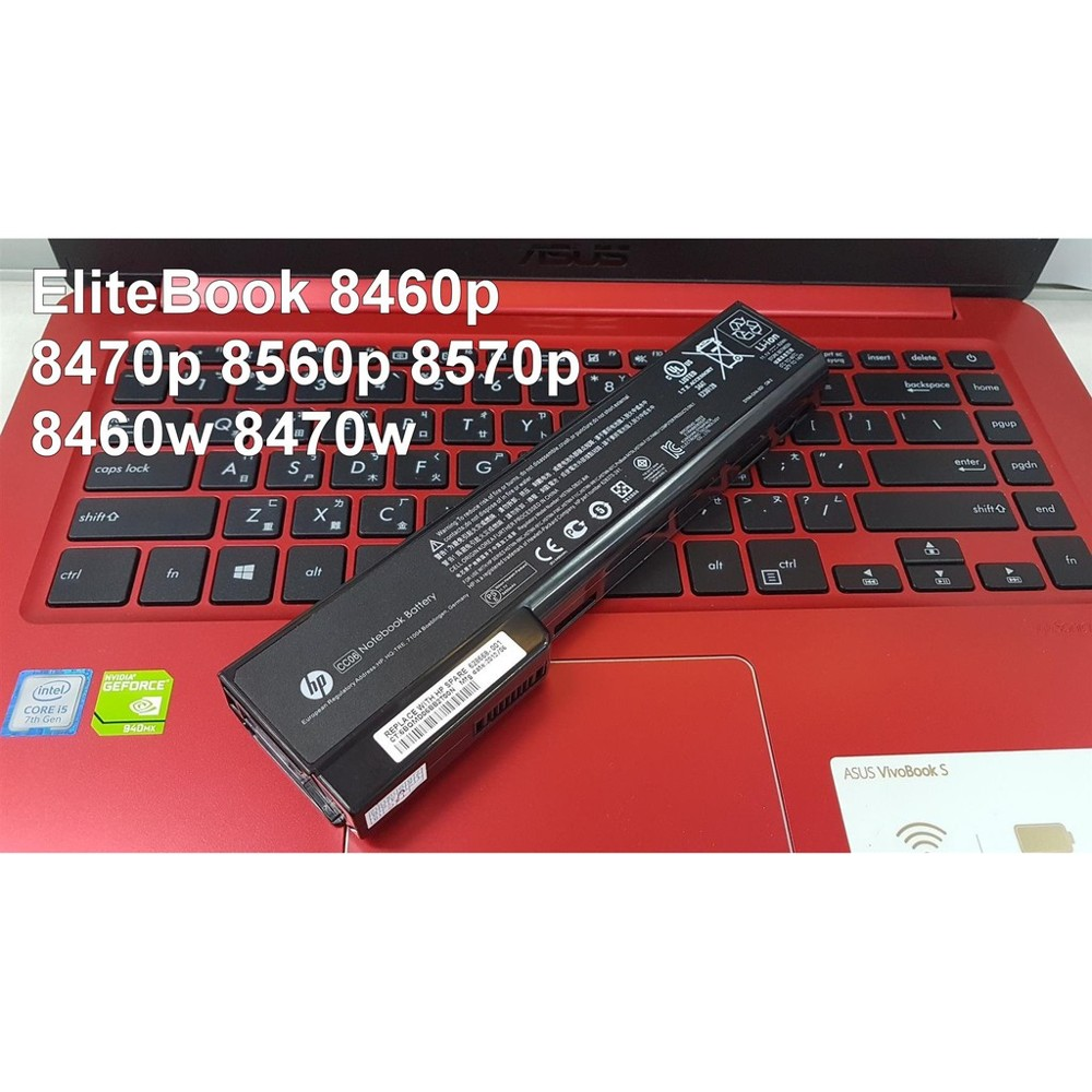 hp cc06xl 原廠電池 elitebook 8460p 8470p 8560p 8570p