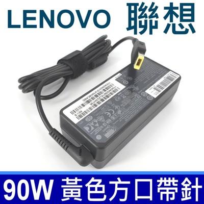 LENOVO變壓器 20V,4.5A,90W,X1 carbon,ADLX90NLT3A,45N03 (9.3折)