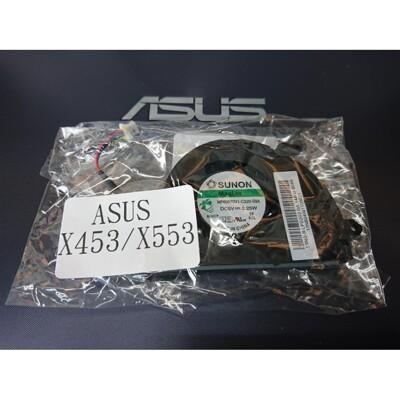 ASUS 華碩 原裝 X453 X553 X453M X553M X453MA X553MA 散熱風 (10折)
