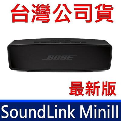 台灣原廠 公司貨 BOSE 原廠 SOUNDLINK MINI 2 迷你全音域藍牙揚聲器 二代 黑色 (9.1折)