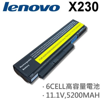 LENOVO 6芯 X230 日系電芯 電池 X220 X220i X220s X230I x230 (9.3折)