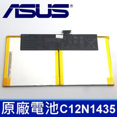 ASUS C12N1435 原廠電池 Touchscreen Book T100H T100HA (9.3折)