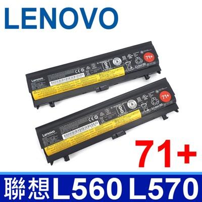 聯想 LENOVO L570 71+ 6芯 原廠電池 L560 00NY486 00NY488 00 (9.2折)