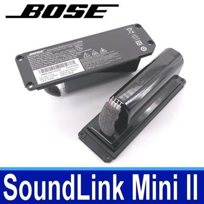 BOSE SoundLink Mini 2 原廠 全新 迷你藍芽音箱 電池 080841 (6.4折)