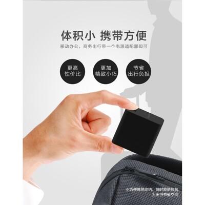 Lenovo 充電器 原廠 公司貨 聯想 45W,TYPE-C,15V/3A,5V/2A,X280, (10折)