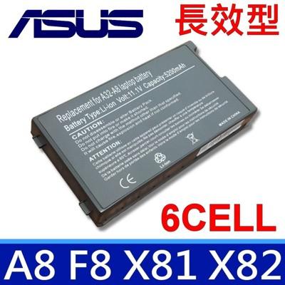 華碩 asus 原廠規格 電池 a32-a8 a8 a8a a8f a8ja a8jc a8sc a (9.3折)