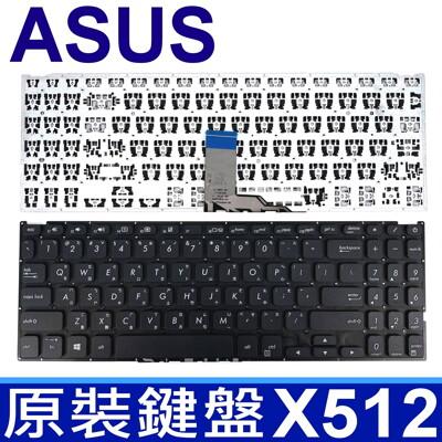 ASUS X512 黑色 繁體中文 鍵盤 X512DA X512UA X512UB V5000 (9.4折)