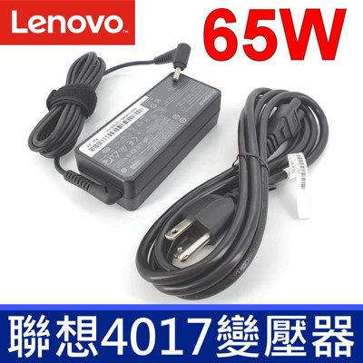 聯想LENOVO 65W 原廠變壓器 IdeaPad 710 710S S130 130S L340 (6.8折)