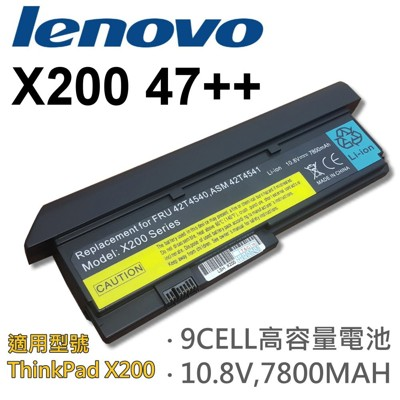 LENOVO 9芯 日系電芯 X200 47++ 電池 ThinkPad X200 (9.2折)