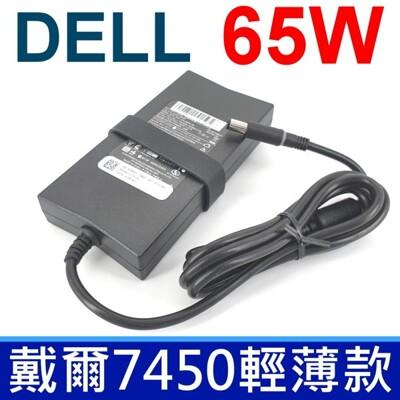 高品質 65W 新款超薄 變壓器 0F7970 0GY470 0RX929 0YD703 1X917 (9.5折)