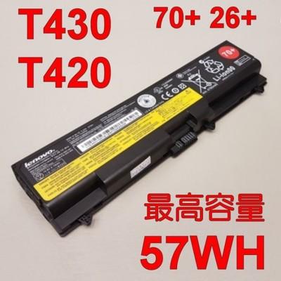 一年保固 57WH LENOVO 聯想 T430 原廠電池 T420 T430 L420 L430 (9.2折)
