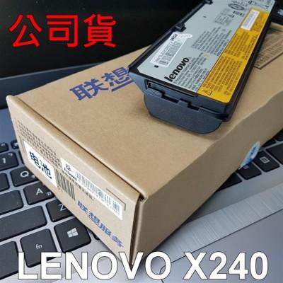 公司貨 LENOVO X240 X250 原廠電池 X260 X270 X240S X250S X2 (9.2折)