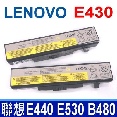 LENOVO E430 75+ 原廠規格 電池 V580 V580c V585 G580 G380 (8.7折)