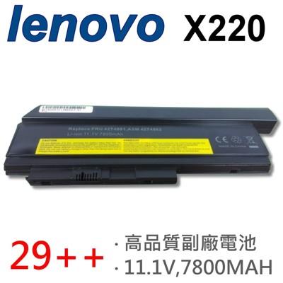 X220 29++ 9芯 日系電芯 電池 29 ThinkPad X220 X220I X220S (9.2折)