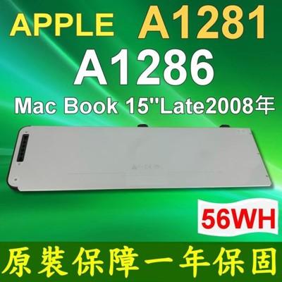 APPLE A1281 原廠規格 電池 A1286 A1286-2255 (9折)