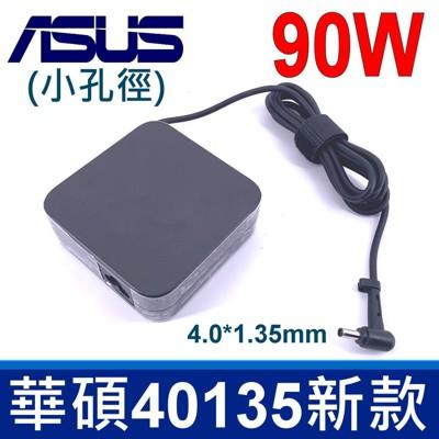 ASUS 華碩 90W 小孔徑 4.0X1.35mm 變壓器 19V 4.74A 電源線 充電線 S (9.3折)