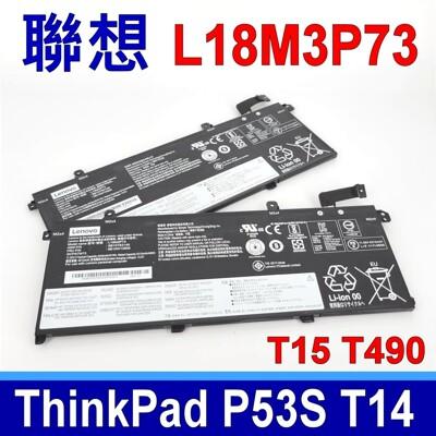 LENOVO L18M3P73 電池 L18C3P71 ThinkPad T15 T490 (5折)